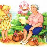 Стихи про бабушку для детей 3-5 лет