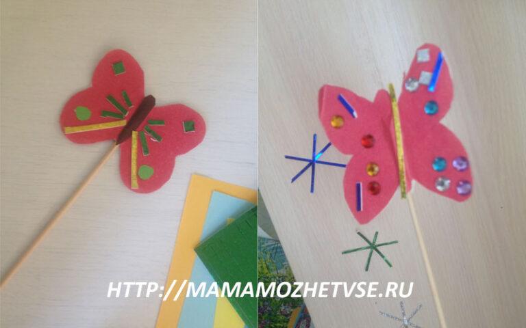 Бабочка для малышей поделка 71