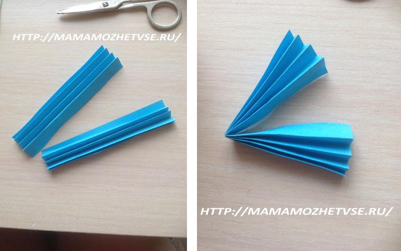 как сделать хвост для рыбки из бумаги