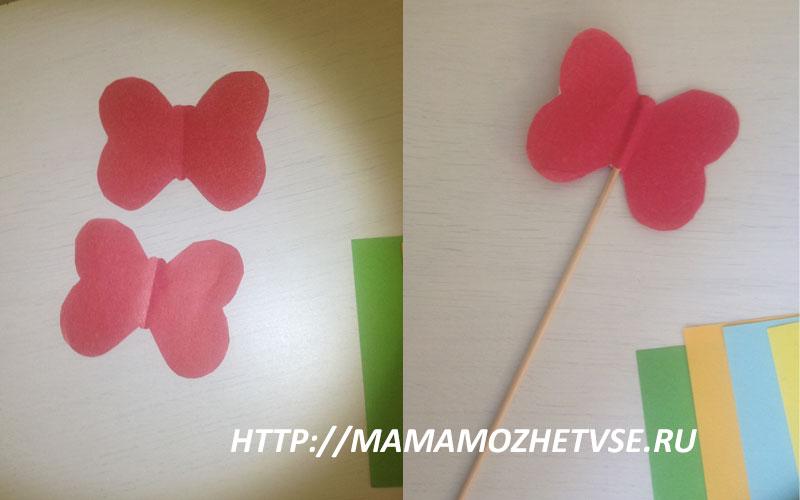 украшение для цветов из бумаги