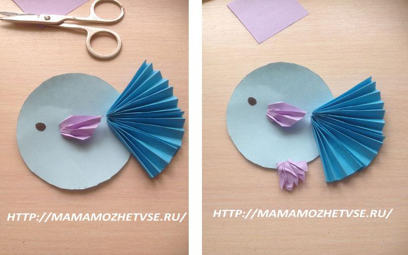 рыбка из цветной бумаги с детьми 5-6 лет