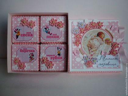 скрапбукинг коробочка мамины сокровища