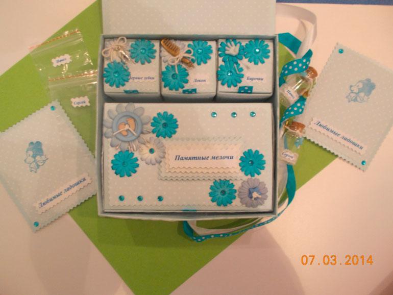коробочка 2
