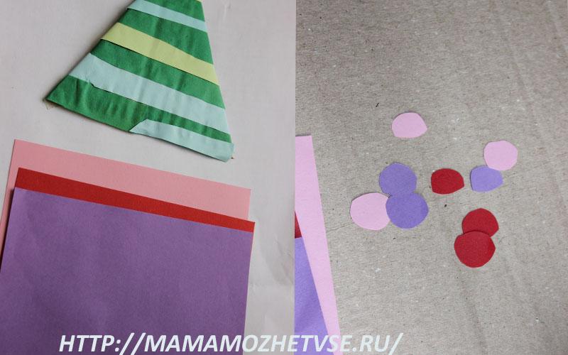 детская поделка к Новому году из цветной бумаги