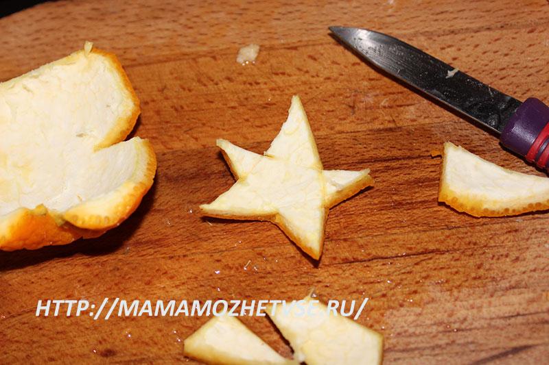 звездочки из апельсиновой цедры