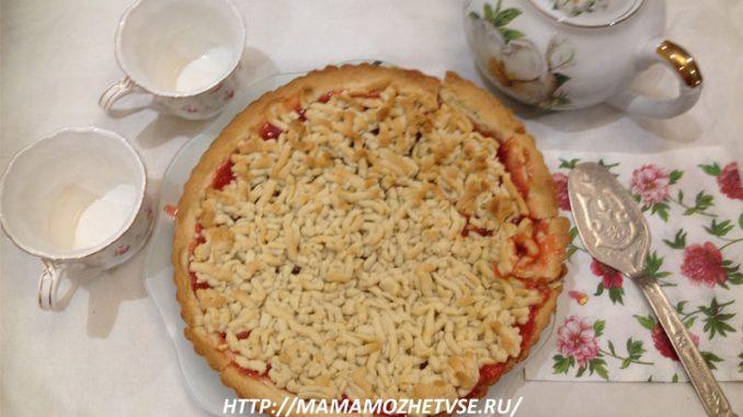приготовление пирога из песочного теста