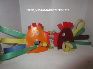 детская поделка петушок из бумаги на новый год