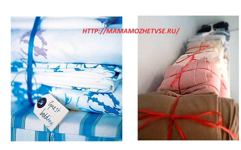 хранение постельного белья в свертке