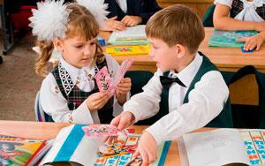 детские стихи про школу на 1 сентября