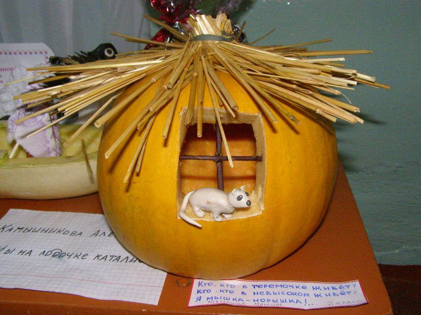 Осенние поделки и аппликации для дома, детского сада и школы
