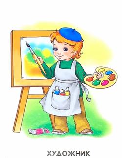 стихи для детей про различные профессии