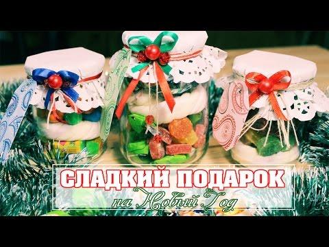 конфеты в подарок маме на новый год