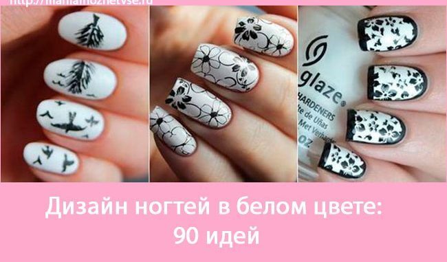 Nail Art Design in White