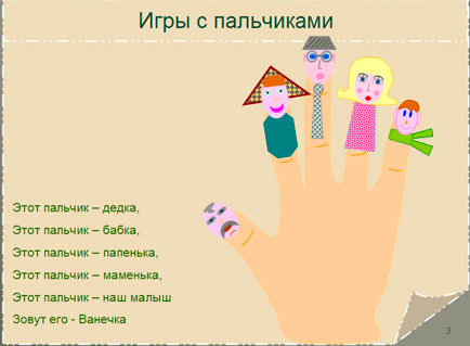 finger poems for kids
