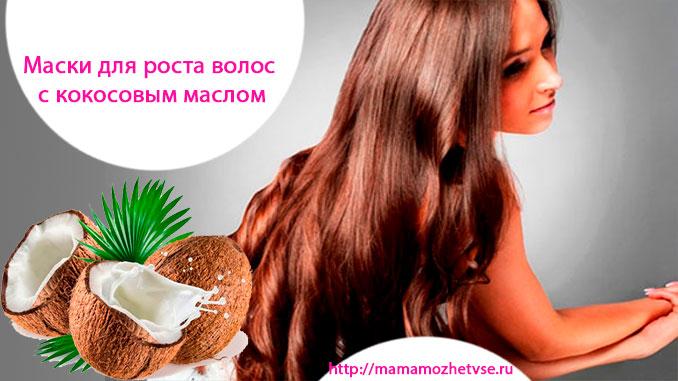 Проводим ухаживающие процедуры для волос: учимся готовить маски с глицерином 43