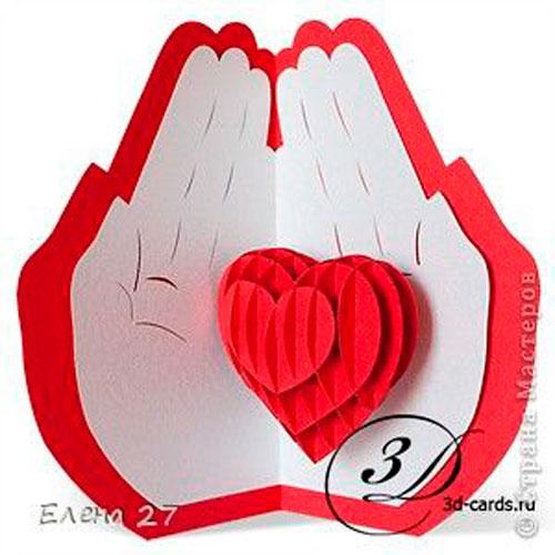 открытка на 14 февраля в форме рук с сердцами