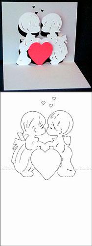 схема как сделать объемную валентинку для любимого человека