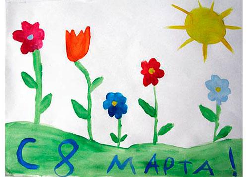 открытки на 8 марта для дошкольников