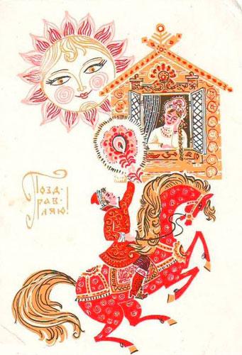 Советские открытки с 8 марта: русские мотивы 16