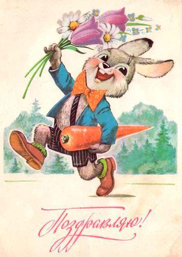 Советские открытки к восьмому марта 3