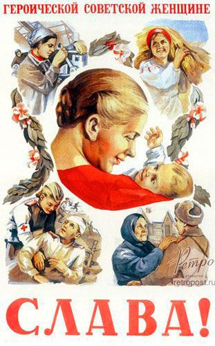 Открытки с 8 марта советского союза 2