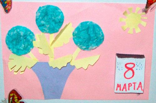 красивые открытки на 8 марта для бабушки