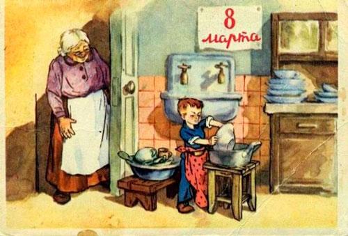 С 8 марта СССР 6