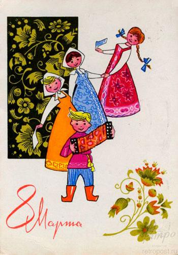 Советские открытки с 8 марта: русские мотивы 19