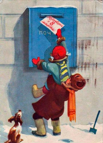 советские открытки на международный женскийдень 8 марта 8