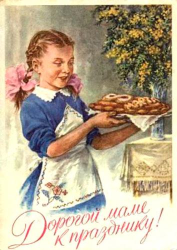 Советские открытки к 8 марта с детьми 5