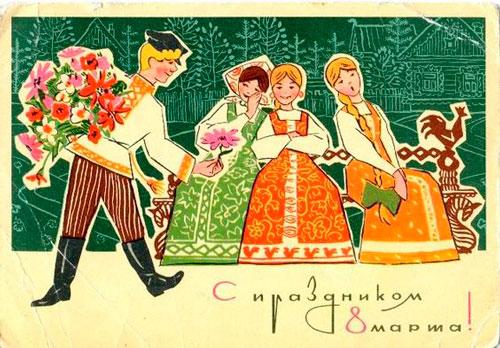 советские открытки на международный женскийдень 8 марта 6