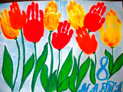 детские открытки с восьмым марта с отпечатками ладошек