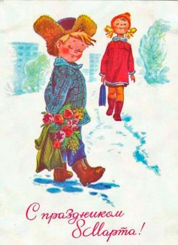 Советские открытки к восьмому марта