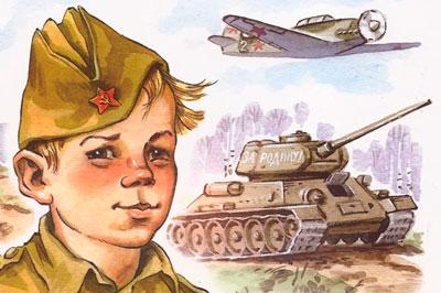 тексты военных песен для детей