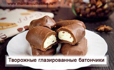 рецепты полезных сладостей для детей