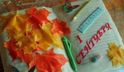 красивые стихи на 1 сентября для первоклассников