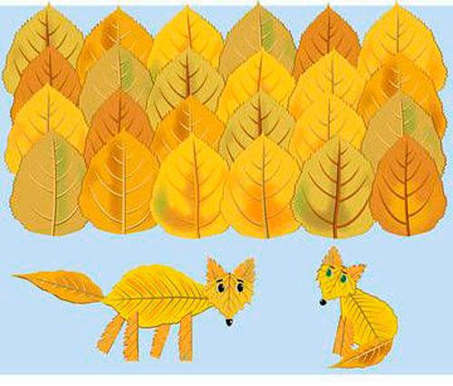 красивая аппликация на тему осень для детей 8 лет
