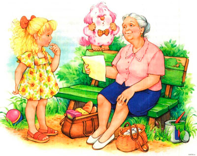 детские стихи ко дню пожилого человека
