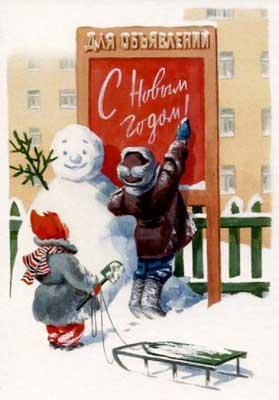 детские загадки про снеговика для детского сада