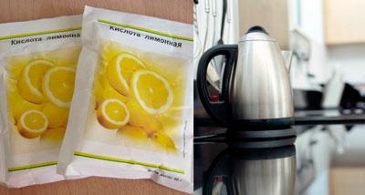 лайфхаки для хороших хозяек: чайник