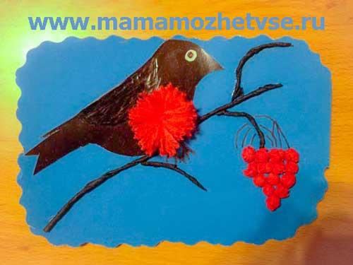 аппликация из бумаги птицы для дошкольников