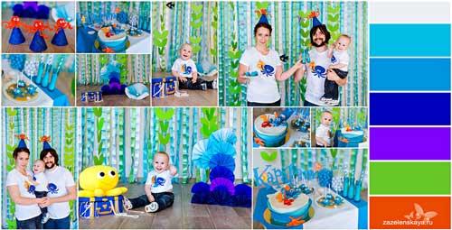 тематический День Рождения мальчика дома 4