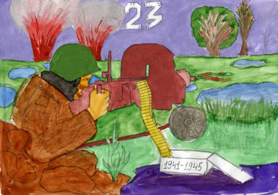 История праздника 23 февраля для детей