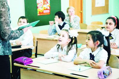 Как повлиять на успеваемость детей в школе 2