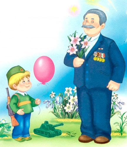 Красивые стихи на 23 февраля дедушке