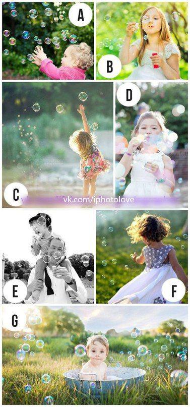 идеи для семейной фотосессии с детьми разного возраста