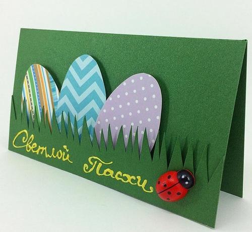 пасхальная открытка из бумаги