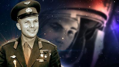 История Дня космонавтики для детей: Юрий Гагарин