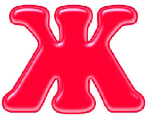 Загадки про буквы алфавита для детей буква Ж