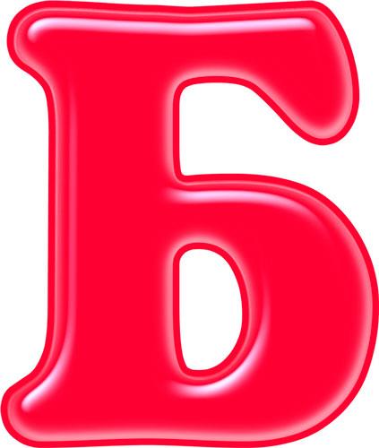 Загадки про буквы алфавита для детей